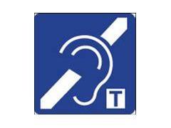 Logo che identifica i sistemi ad induzione magnetica